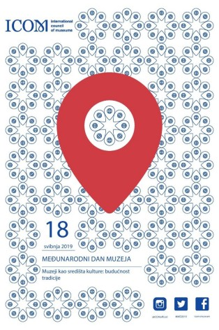 MDM2019 plakat